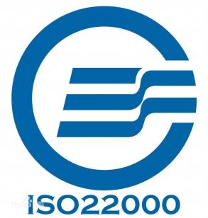 ISO22000食品安全管理体系认证及咨询