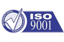 石河子ISO9001