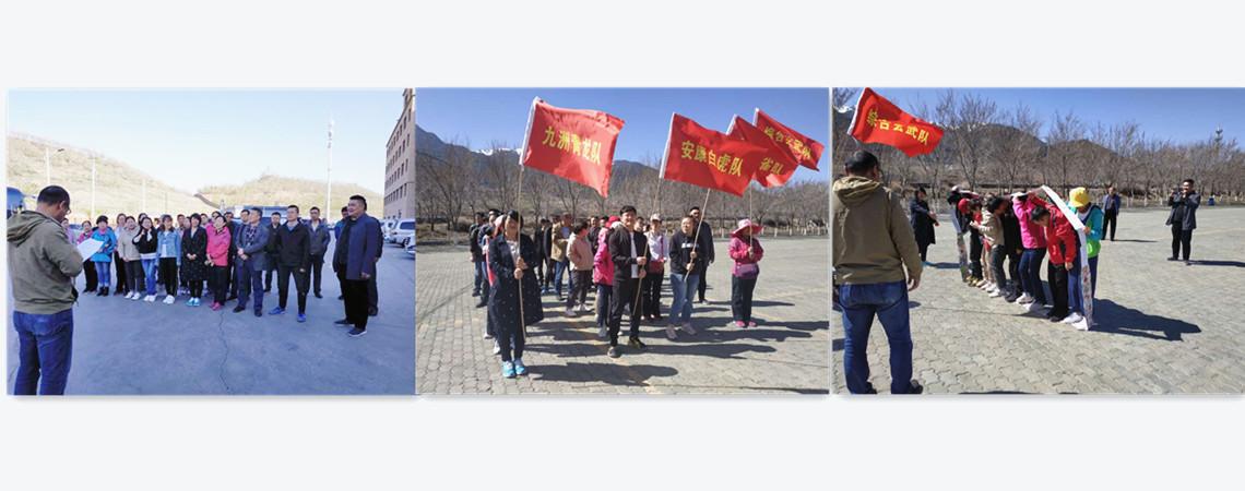 新疆安全管理体系认证